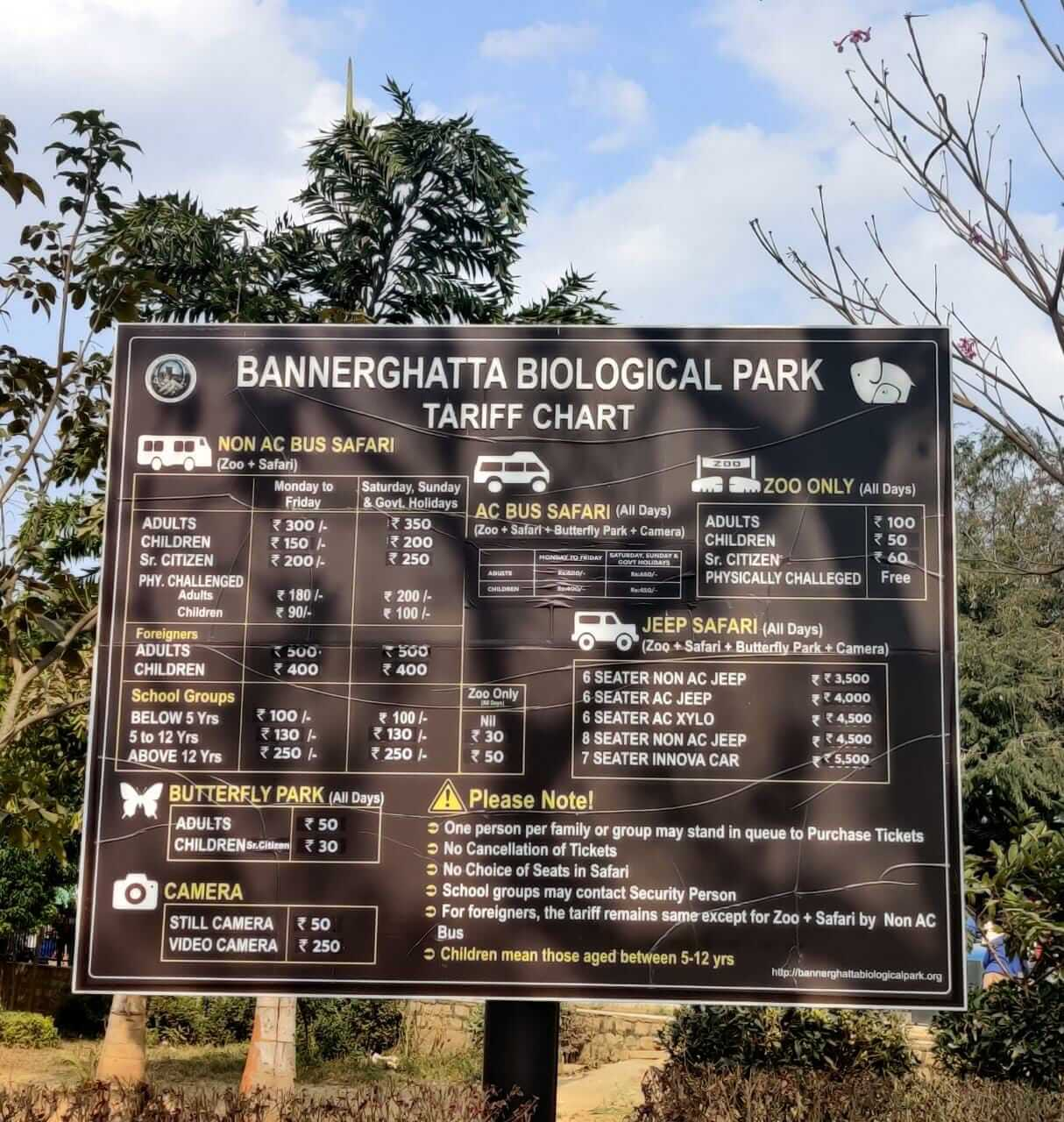 Bannerghatta National Park Safari Ticket Price 2020 Updated, Zoo Entry Fee, banergata forest Parking Charges