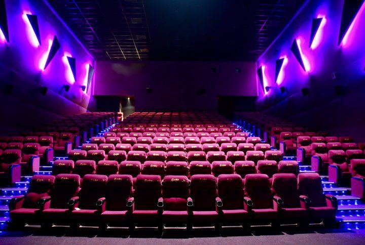 Payal Cinemas